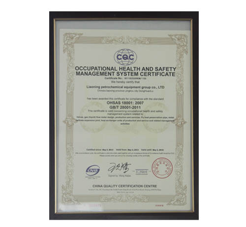 Qualification certification